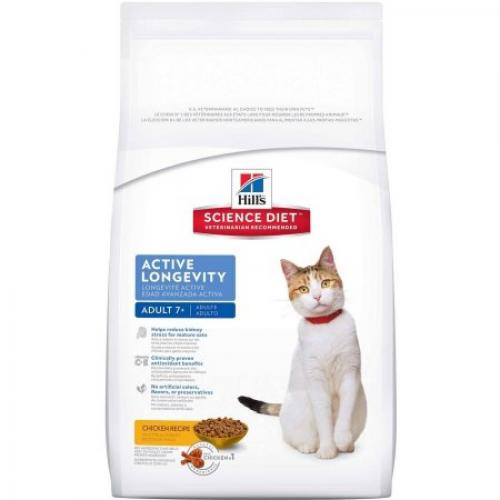 Hill's Science Diet Adult 7+ Active Longevity Chicken Recipe Dry Cat Food, 7 lb bag